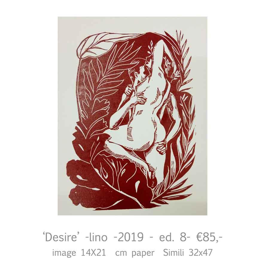 'Desire'