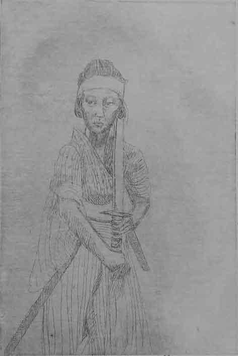 'Samurai'